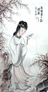 Trucco Cinese